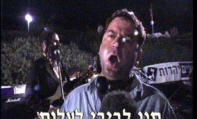 Comment j'ai appris à surmonter ma peur et à aimer Ariel Sharon. Avi Mograbi. French subtitles.