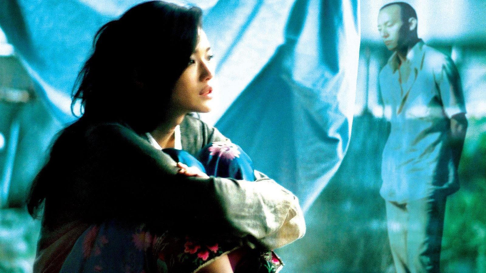 Suzhou River Trailer