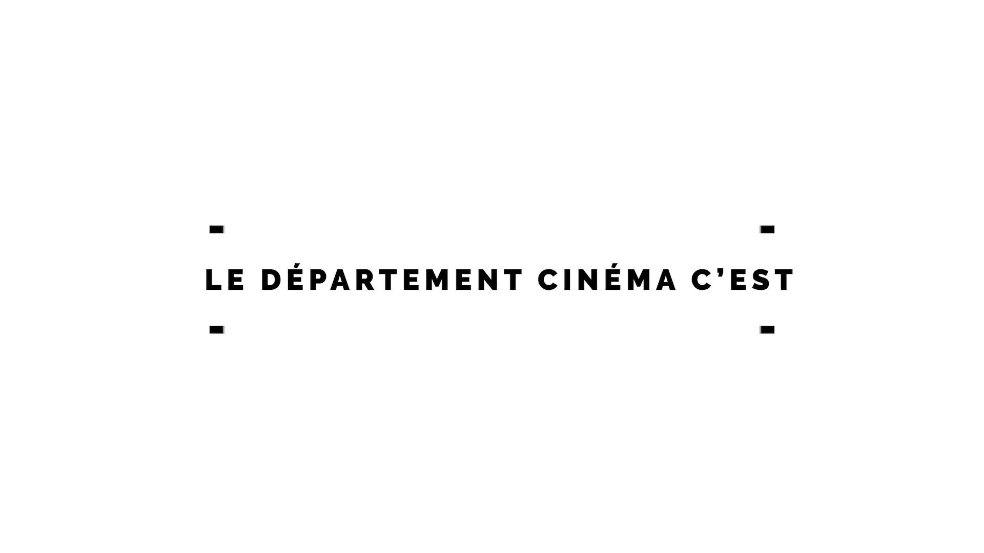 Cinéma : Université Paris 8 Saint Denis
